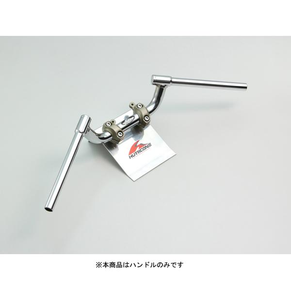 【○メーカー在庫あり】ハリケーン FATコンドルハンドル CM XSR900 HB0295C-10