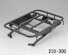 キジマ アドレスV125(-K9)用 スライドキャリア 210-300