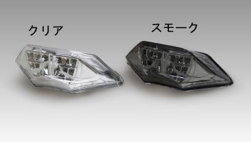 キジマ Ninja250/Z250用 LEDテールユニット[クリア] 217-7010