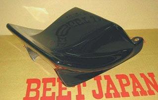 BEET Z400GP用 シートカウル(シロ) 0306-K05-05