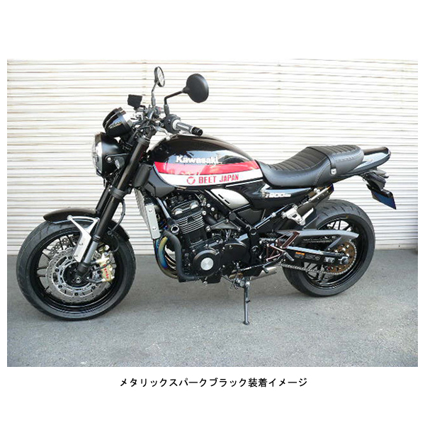BEET Z900RS('18) シートカウル(クロメタ) 0320-KE3-12