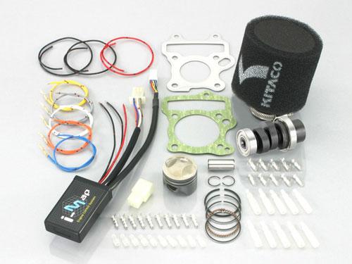 キタコ リトルカブ50/デラックス (FI車)(AA01-4000001~)用 パワーパック 230-1136950