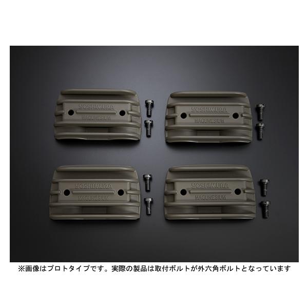 ヨシムラ マグネシウムヘッドサイドカバー GSX1100S/GSX400 IMPULSE/GSX400S/GSX750S/GSX750E/GSX1100E 280-152-M000