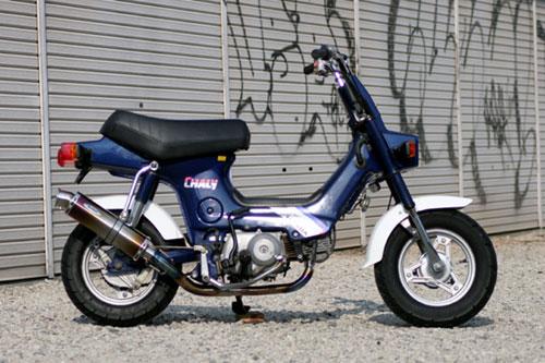 リアライズ シャリー50(A-CF50)用 エンプレスマフラー:チタン 300-101-01