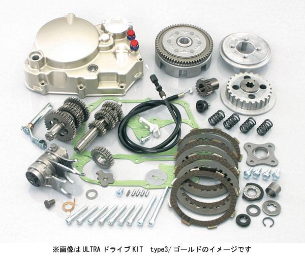 キタコ モンキー・ゴリラ/モンキーバハ用 ULTRAドライブKIT type4/シルバー 318-1144430