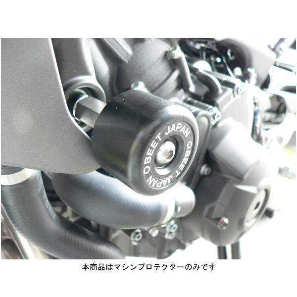 BEET マシンプロテクターセット  MT-09('18) 0618-Y51-00