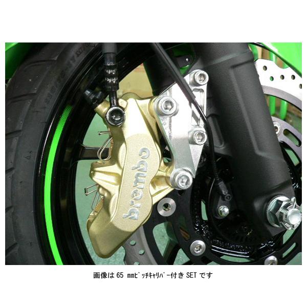 BEET Ninja250/400('18~) ブレンボキャリパー取付65mmピッチKIT(キャリパー付き) 0673-KE4-10