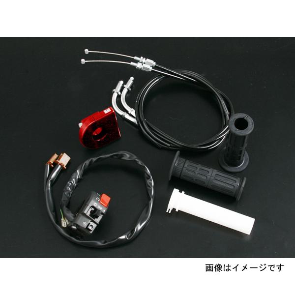 ヨシムラ スロットルSET(TDMR-L) L700アカ 671-011R7000