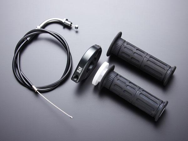 ヨシムラ YD-MJN24/28用 スロットルSET L=550mm/ガンメタ 671-040-5500
