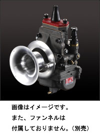 ヨシムラ モンキー用 MIKUNI TM-MJN26キャブレターKIT/推奨エンジン:88cc以上(STDヘッド未対応) 770-404-1000