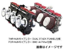 ヨシムラ Z1用 MIKUNI TMR-MJN38キャブレター/FUNNEL仕様 778-291-3002