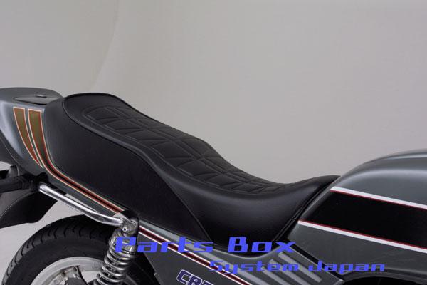 【○在庫あり→5月1日出荷】デイトナ CB7500F/CB900F/CB1100F COZYシート Fパターン 48885