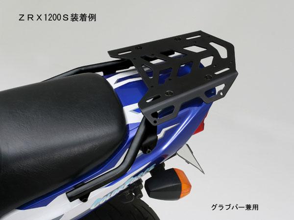 【○在庫あり→12月9日出荷】デイトナ ZRX1100/1200R/S用 マルチウイングキャリア 75464