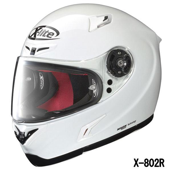 デイトナ X-LITE X-802R ソリッド ホワイト/11[XL] 78456