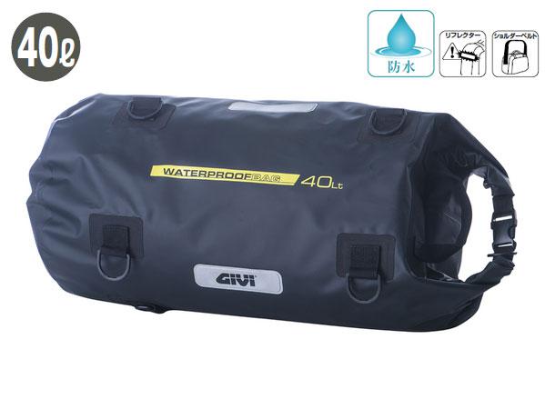 【○在庫あり→5月8日出荷】デイトナ GIVI PCB01 防水ドラムバッグ(40L) 92276