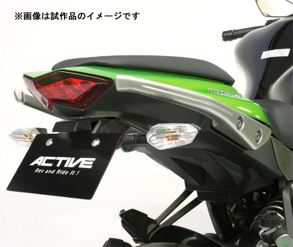 アクティブ Ninja1000('11) / Z1000('11)用 フェンダーレスKIT ブラック 1157074 【送料無料・北海道・沖縄除く】