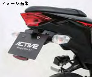 アクティブ NINJA250('13)/Z250('13)用 フェンダーレスキット(LEDナンバー灯付) 1157079