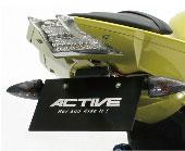 アクティブ BMW S1000RR('10-'11)用 フェンダーレスキット 1159002