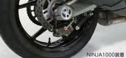 アクティブ NINJA1000/Z1000用 リアキャリパーサポート (ブラック) 1477012B