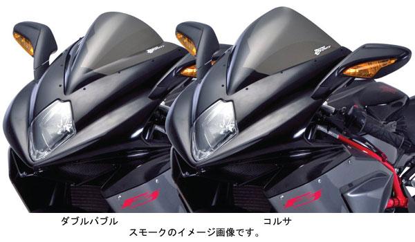 ゼログラビティ MV AGUSTA F3 ('12-'13)用 スクリーン ダブルバブル[ダークスモーク] 1676319