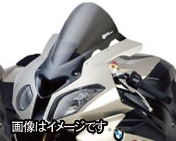 ゼログラビティ S1000RR '10用 スクリーン ダブルバブル:スモーク 1681002