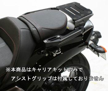 アクティブ VMAX1700 09-10用 キャリアキット 1990141 【送料無料・北海道・沖縄除く】