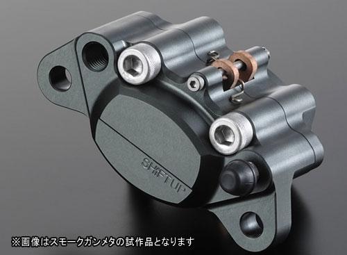シフトアップ ビレットキャリパー for 220mm ディスクローター SHIFT-UPロゴ入り/スモークチタン 200052-21