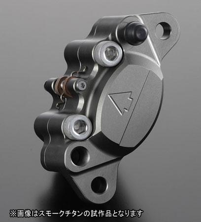 シフトアップ ビレットキャリパー for 220mm ディスクローター 矢印ロゴ入り/スモークガンメタ 200053-29
