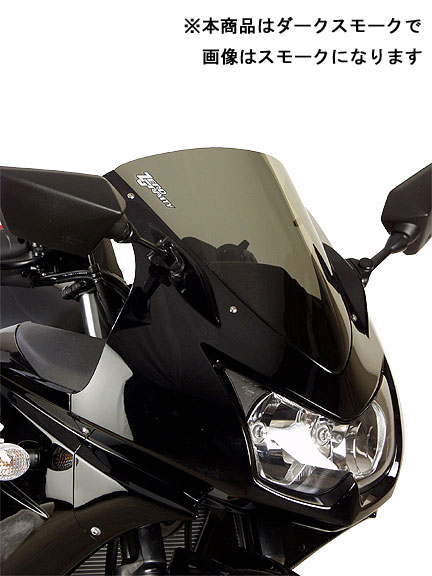 ゼログラビティ Ninja250R 08-10用 スクリーン SRタイプ:ダークスモーク 2028119 【送料無料・北海道・沖縄除く】