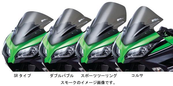 お取り寄せ ゼログラビティ 卓出 日本全国 送料無料 NINJA250 300 '13 クリア スクリーン 用 SRタイプ 2028201