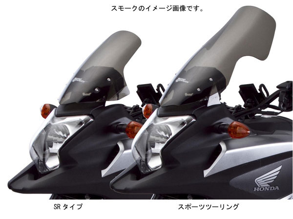 お取り寄せ ゼログラビティ NC700X '12-'13 用 SRタイプ スクリーン ダークスモーク 新色追加して再販 2046519 賜物