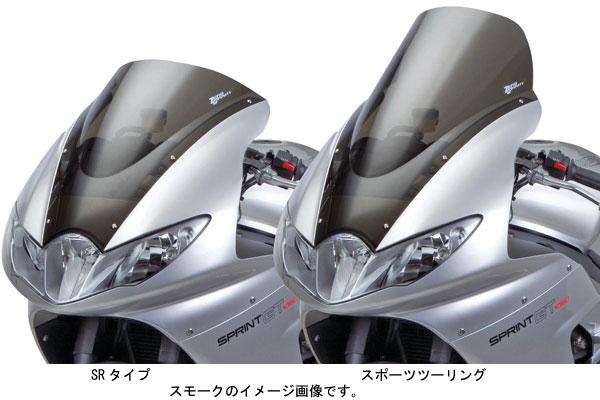 ゼログラビティ TRIUMPH SPRINT GT('11-'12)用 スクリーン SRタイプ[ダークスモーク] 2091319 【送料無料・北海道・沖縄除く】