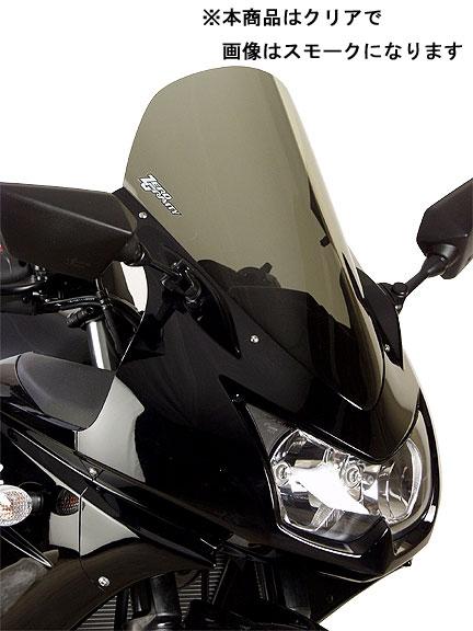 ゼログラビティ Ninja250R 08-10用 スクリーン スポーツツーリングタイプ:クリア 2328101 【送料無料・北海道・沖縄除く】
