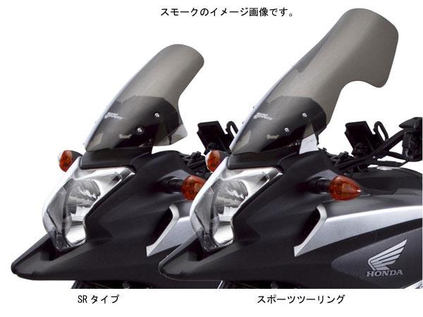 ゼログラビティ NC700X ('12-'13)用 スクリーン スポーツツーリング[スモーク] 2346542
