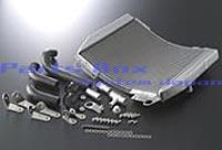 アクティブ V-MAX用 ビッグラジエーターキット 5053011