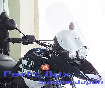 【○在庫あり→12月9日出荷】デイトナ BMW R1150GS用 GIVIエアロダイナミクススクリーン 47712