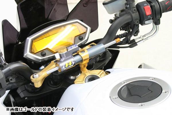 ハイパープロ Z1000('10-'13)用 CNCステアリングダンパーステーSET/75mm/TYPE-3(ブラック) 22117038B