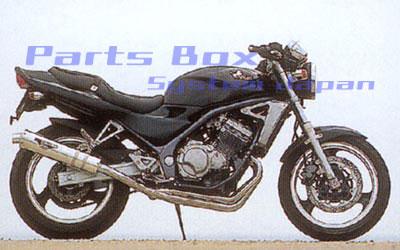 モリワキ バリオス用 TOURER CHROME A500-214-1052