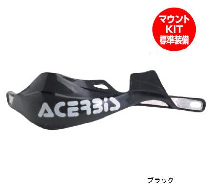 アチェルビス ラリーブッシュプロ X-STRONG [ブラック] AC-13054BK