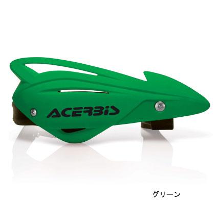 アチェルビス TRI FITハンドガード [グリーン] AC-16508GR