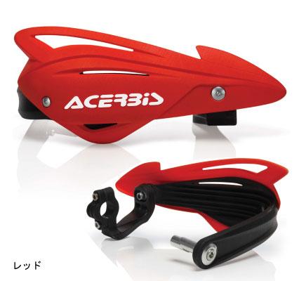 アチェルビス TRI FITハンドガード [レッド] AC-16508RD