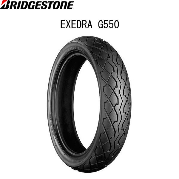 ブリヂストン BRIDGESTONE MCS00606 EXEDRA G550(エクセドラ G550) リア 130/70-17 M/C 62H TL B4961914352486