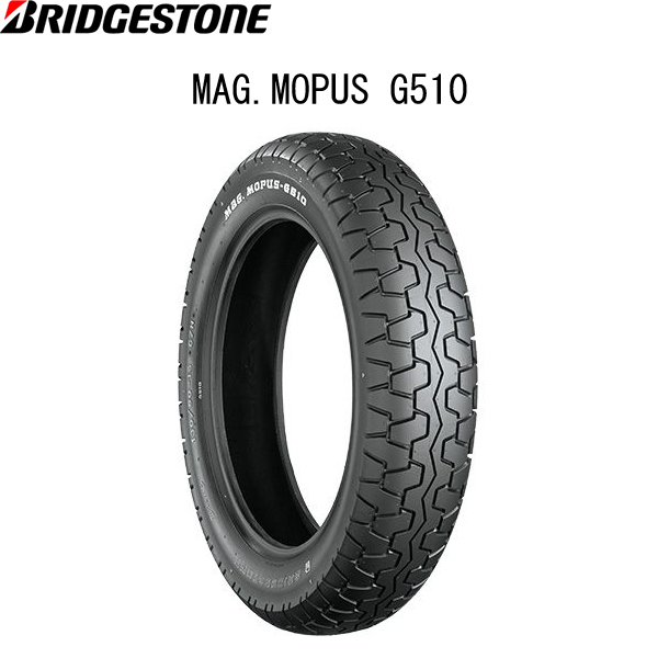 ブリヂストン BRIDGESTONE MCS05722 MAG.MOPUS G510 リア 110/90-18 M/C 61S W B4961914355876