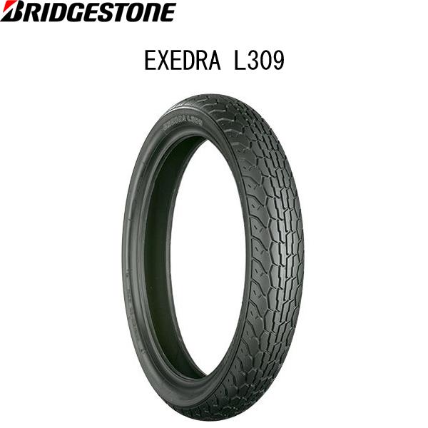 ブリヂストン BRIDGESTONE MCS06671 EXEDRA L309 フロント 100/90-19 M/C 57S W B4961914357108