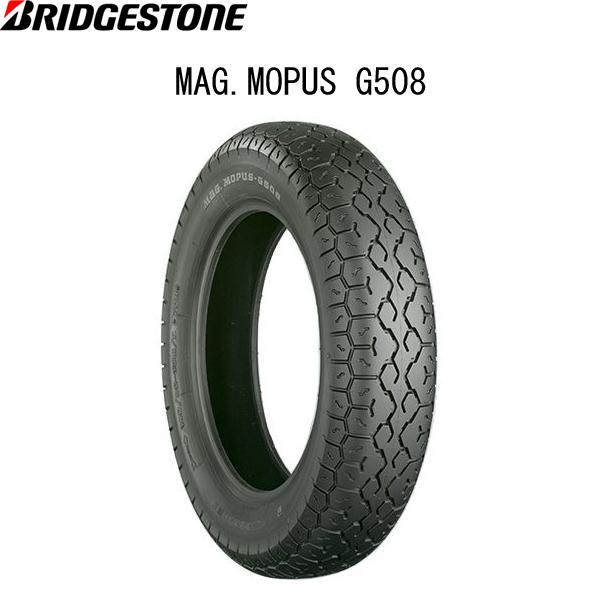 ブリヂストン BRIDGESTONE MCS00041 MAG.MOPUS G508 リア 130/90-15 M/C 66P W B4961914402280