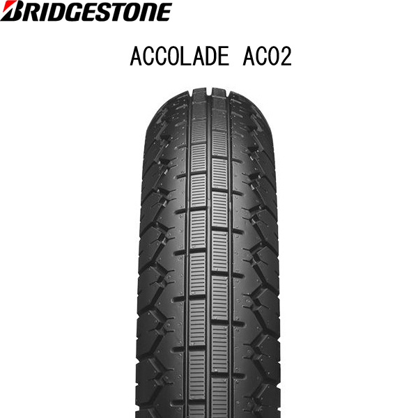 ブリヂストン BRIDGESTONE MCS00556 ACCOLADE AC02(アコレードAC02) リア 110/90-17 M/C 60P W B4961914427245