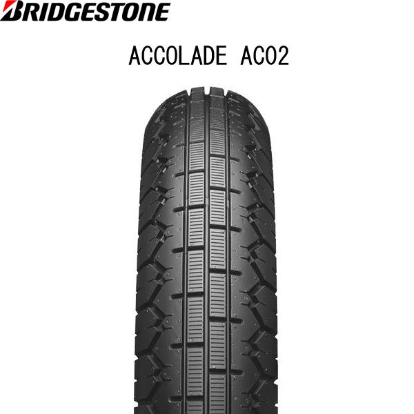 ブリヂストン BRIDGESTONE MCS00448 ACCOLADE AC02(アコレードAC02) リア 110/90-17 M/C 60H W B4961914427252