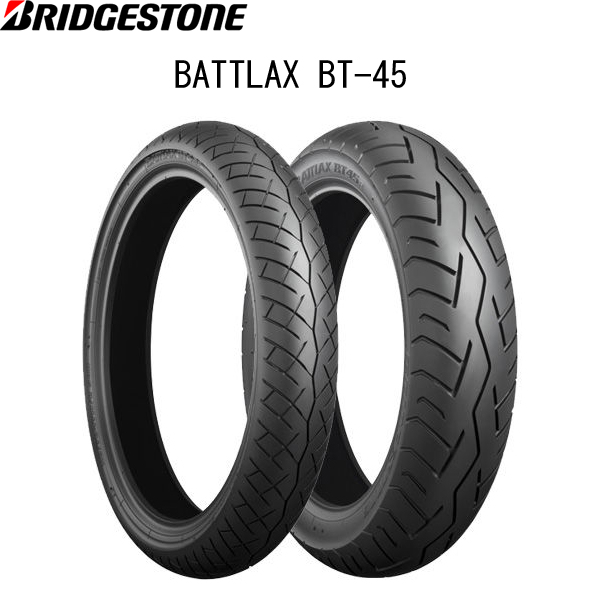 ブリヂストン BRIDGESTONE MCS08607 BATTLAX BT-45 リア 110/80-18 M/C 58H TL B4961914852221