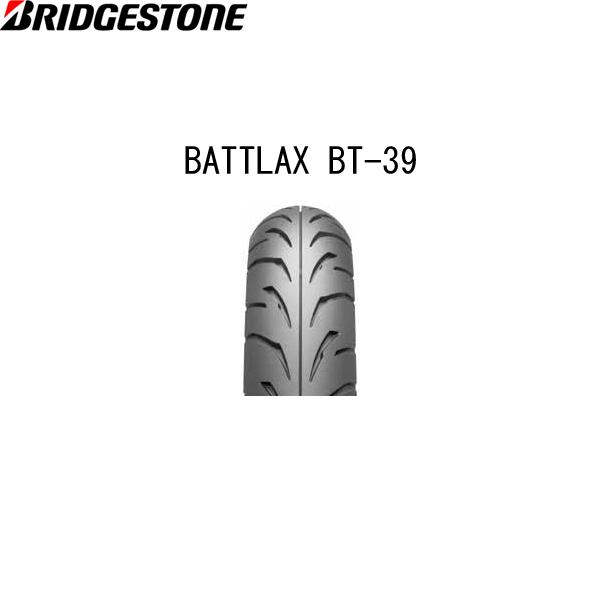 ブリヂストン BRIDGESTONE MCS09223 BATTLAX BT-39 フロント 100/90-19 M/C 57H TL B4961914852702