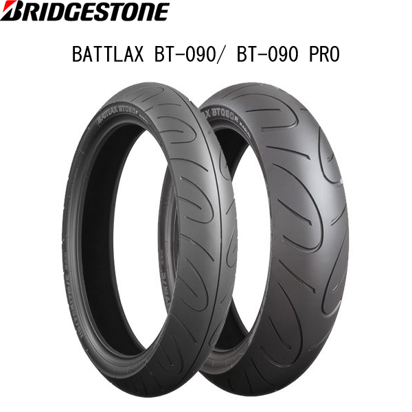 ブリヂストン BRIDGESTONE MCR02234 BATTLAX BT-090 フロント 120/70R17 M/C 58H TL B4961914855239